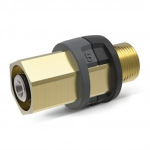 ADAPTER EASY LOCK 5 KARCHER DO POLACZENIA NOWEGO PISTOLETU ZE STARA LANCA -  4.111-033.0